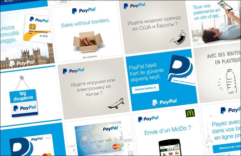 création de campagnes publicitaires online pour Paypal